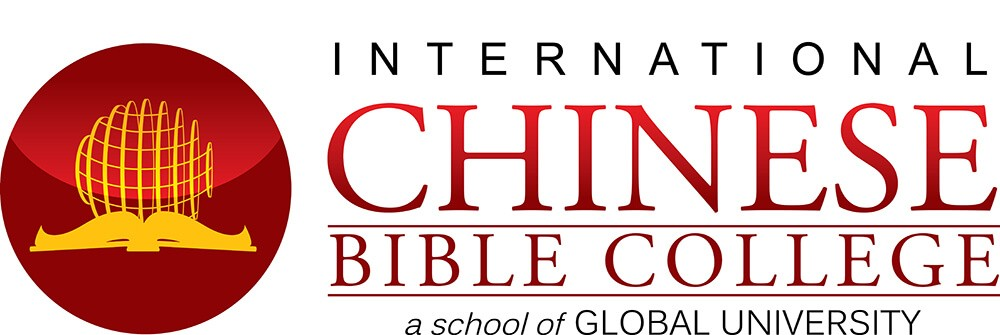 China Bible College logo