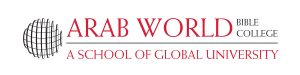 Arab World Logo